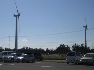 青空風車4